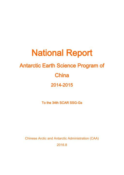 National Report Antarctic Earth Science Program of China 2014-2015