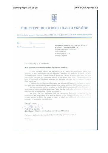SCAR XXIX WP05ii: Application for Ukraine for Full Membership