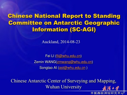 National Report to SCAGI from China, August 2014